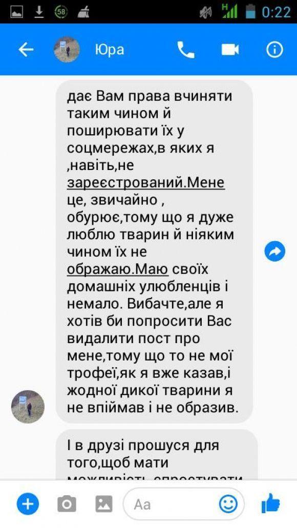 Ваховский опровержение.
