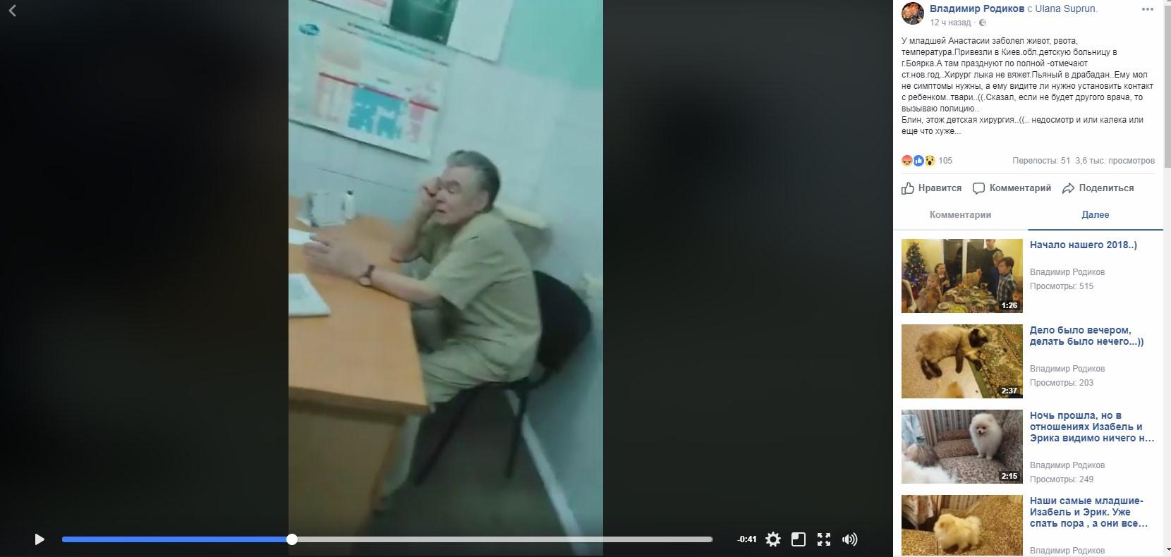 больница Боярка