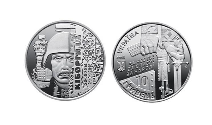 Вгосударстве Украина  ведут новые деньги сновыми героями— НБУ