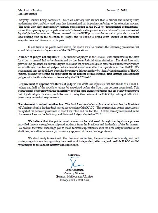 письмо Всемирного банка