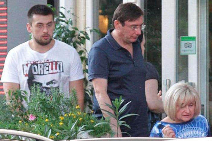 семья Луценко