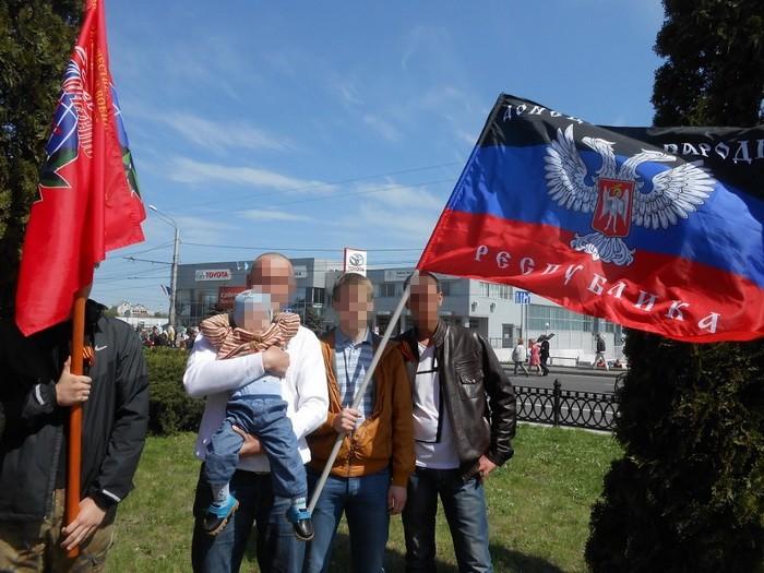 ВСБУ сообщили, что разоблачили сеть агентов ФСБ