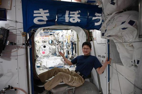 японский астронавт вырос