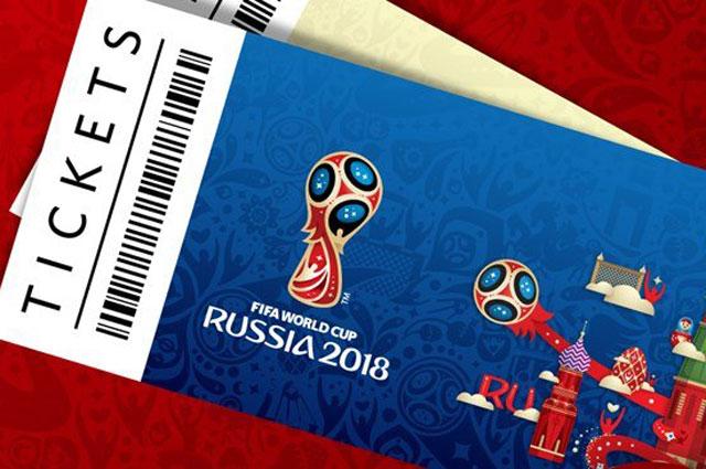 Чемпионат мира-2018