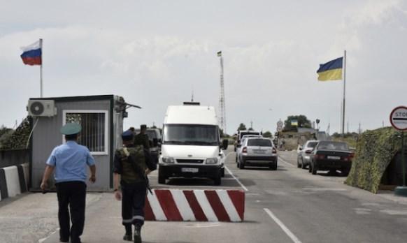 Крым граница