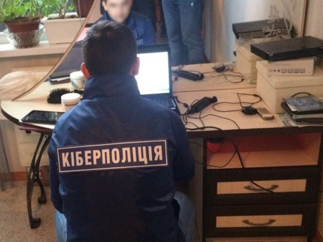 киберполиция.