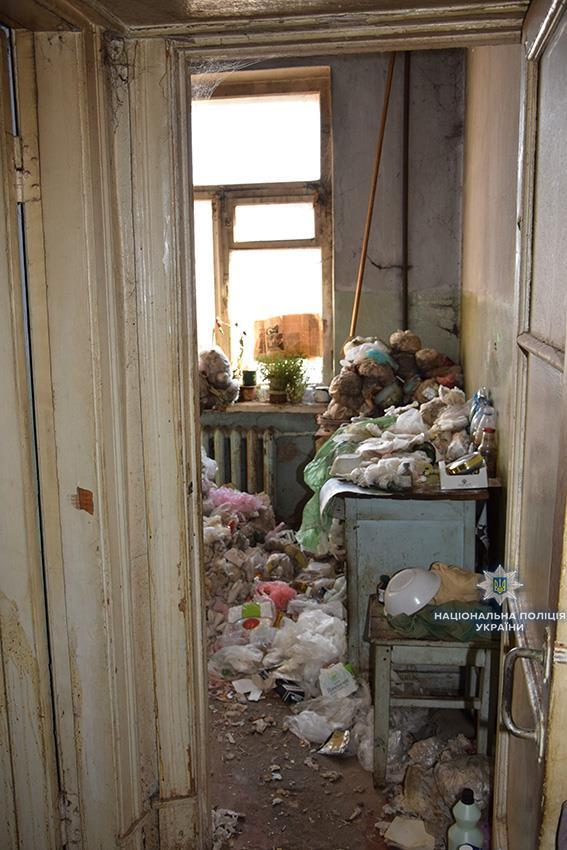 мусор в квартире
