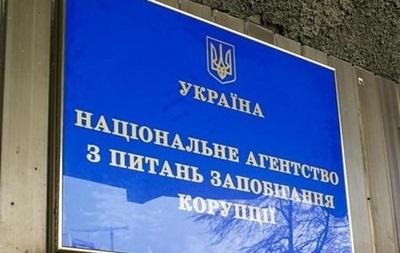 НАПК внесло предписания руководству Госрезерва иГоскино