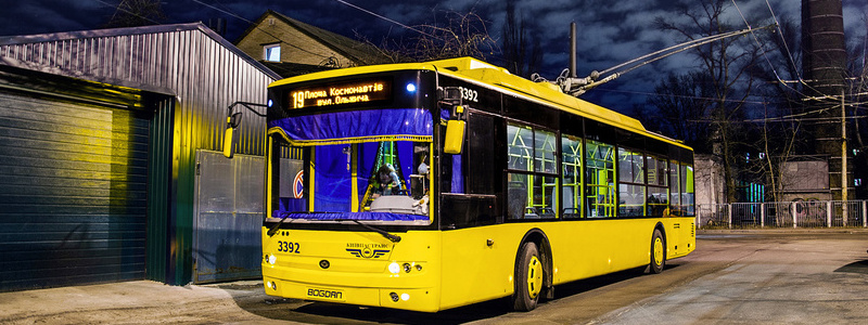 19 троллейбус.
