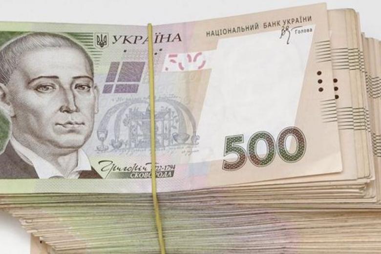 500 гривен