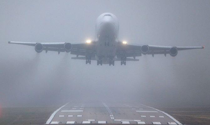 аэропорт туман