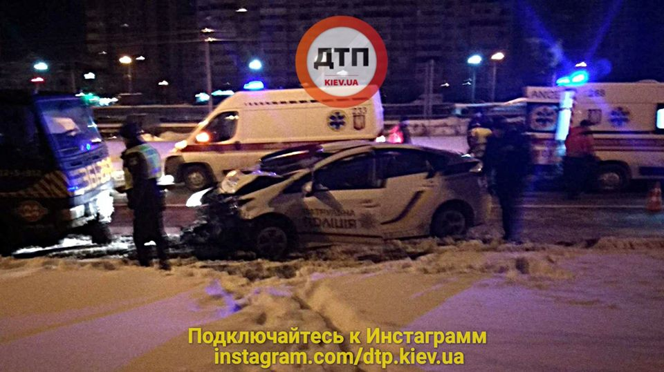 авария полиция