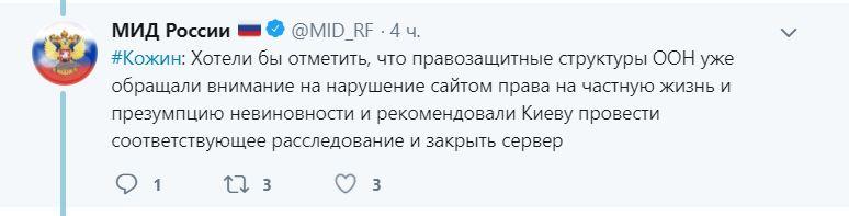 коммент Кожина