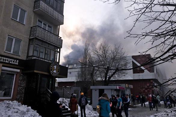 Пожар вКемерово: 4 ребенка погибли, люди скачут изокон