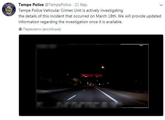 Uber «решил вопросы» ссемьей американки, погибшей вДТП сбеспилотником