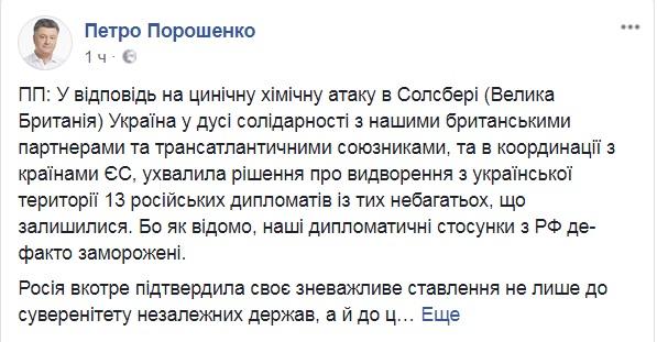 Почти половина украинцев против запрета российских СМИ и соцсетей — Опрос