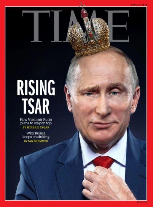 Путин Time