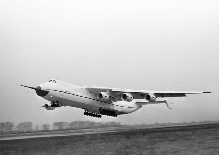 самолёт мрия