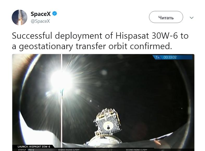 скрин спутник Маск