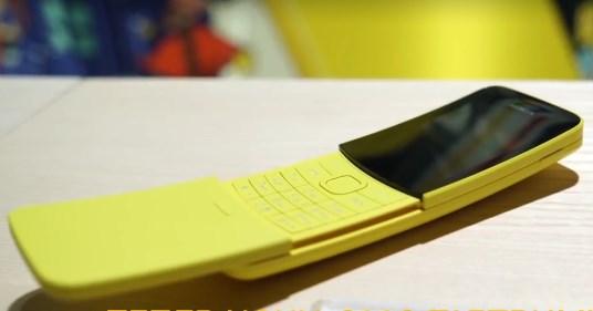 телефон-банан