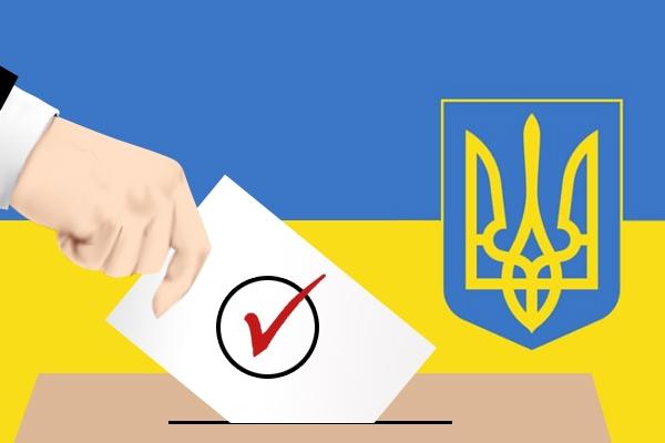 выбоы в Украине