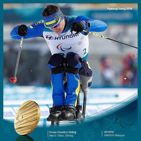Российский горнолыжник Алексей Бугаев выиграл