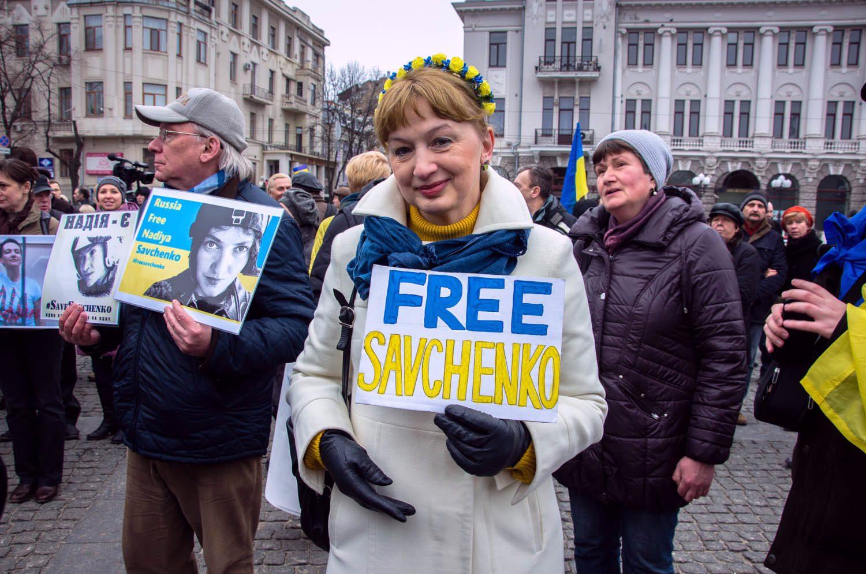 акция свободу савченко