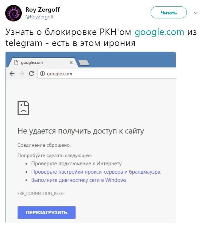 Кокс бот телеграм Липецк информация про гашиш