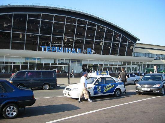 Борисполь терминал В.