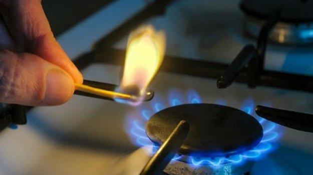 «Нафтогаз» значительно увеличил цену нагаз