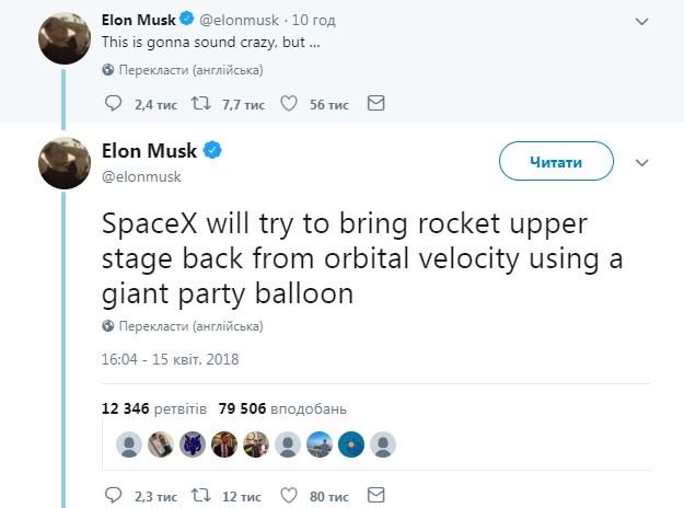 Илону Маску приходится ночевать назаводе