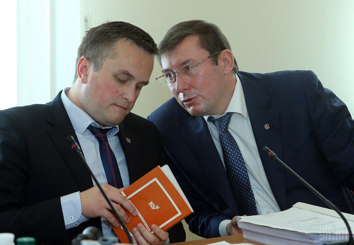 Луценко и Холодницкий.