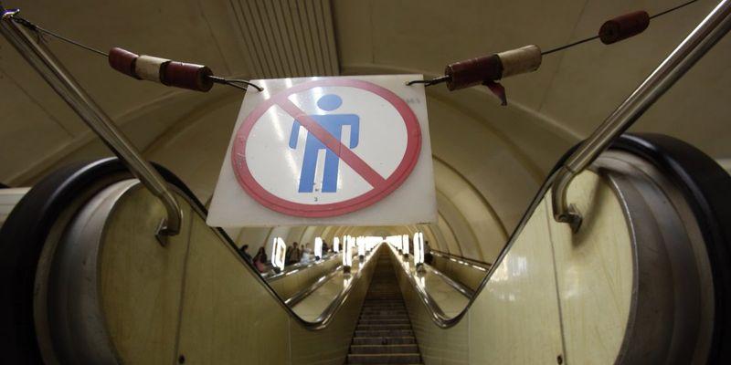 метро табличка