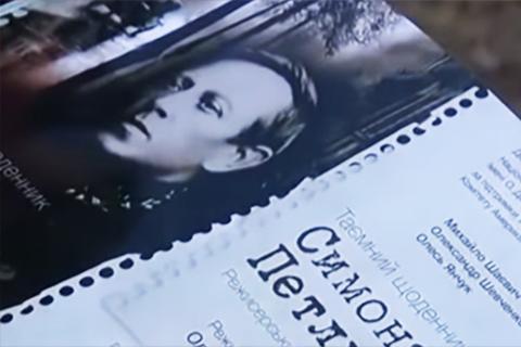 Япония прислала копию первого украинского научно-популярного фильма 1930 года