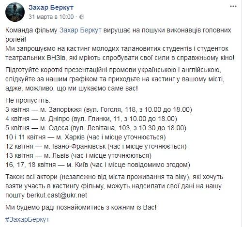 скрин Сейтаблаев