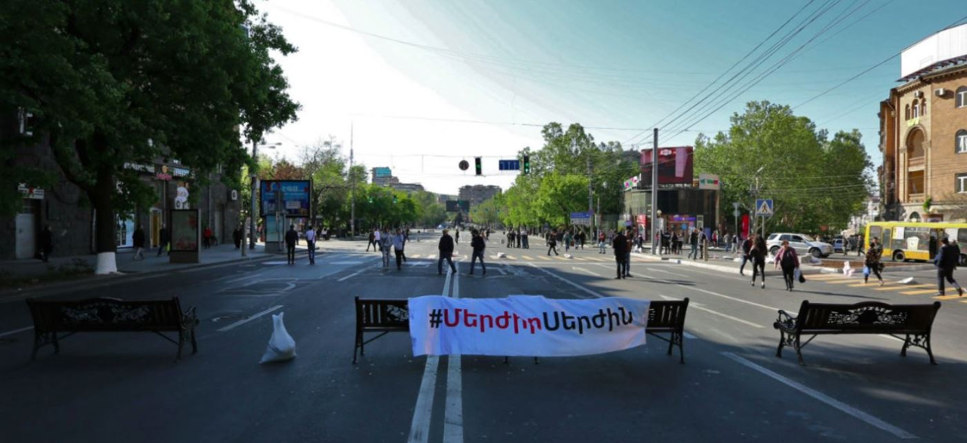 страйк Ереван