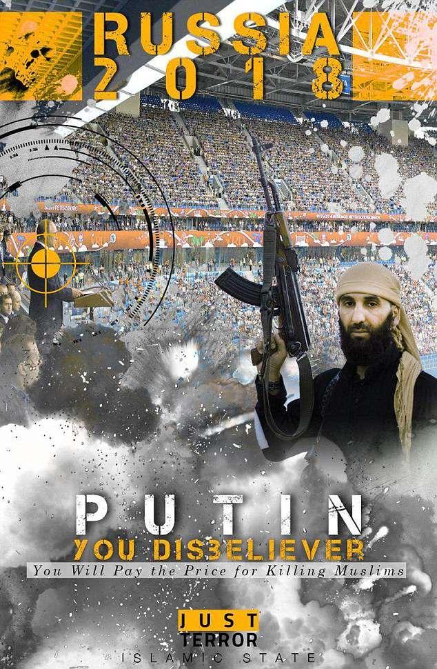 угроза Путину