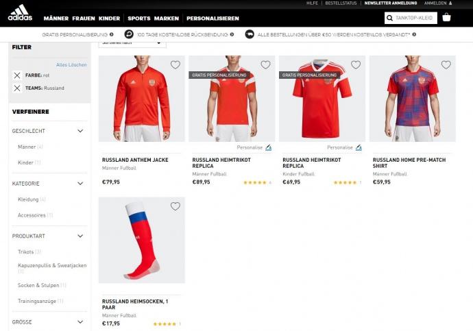 Adidas СССР