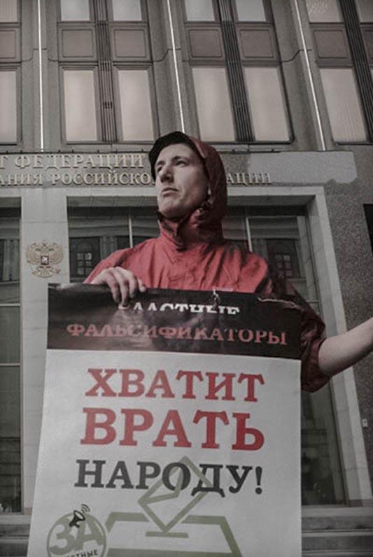 Александр Соломатин