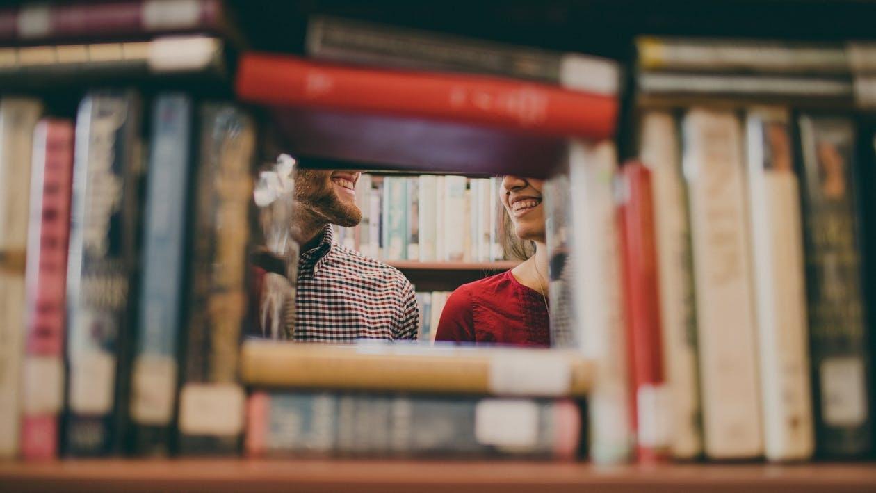 книжный арсенал.