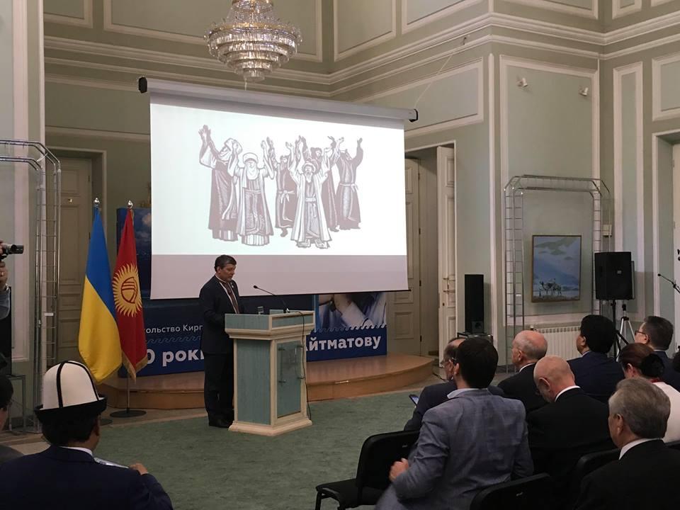 Манас презентация
