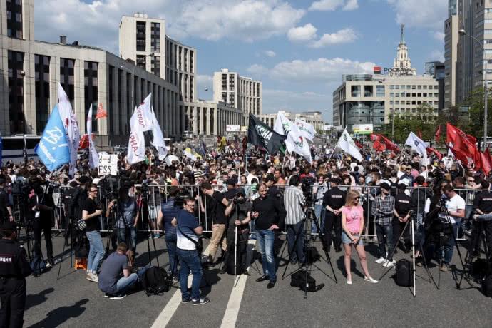 митинг Телеграм