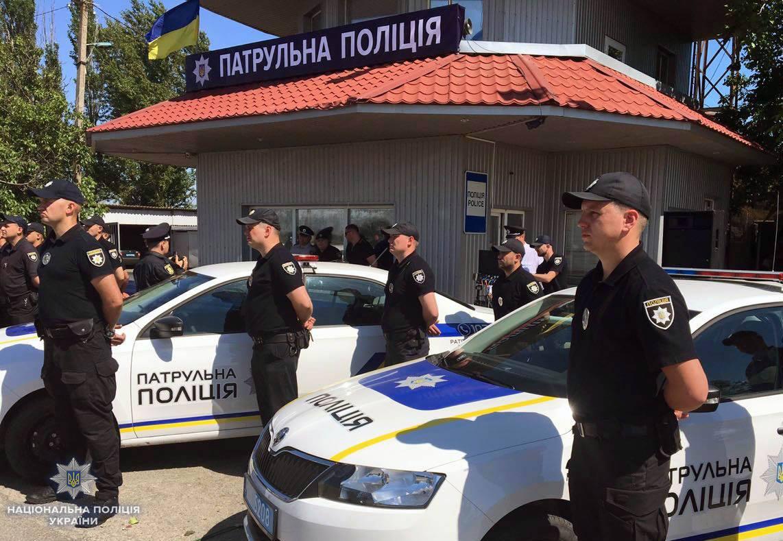 патрульная полиция Крым