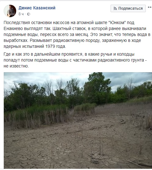 скрин Казанский