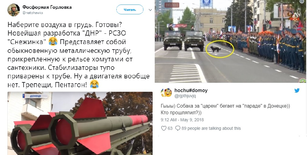 ОБСЕ: ВЛуганске напараде вДень Победы боевики заставляли маршировать детей