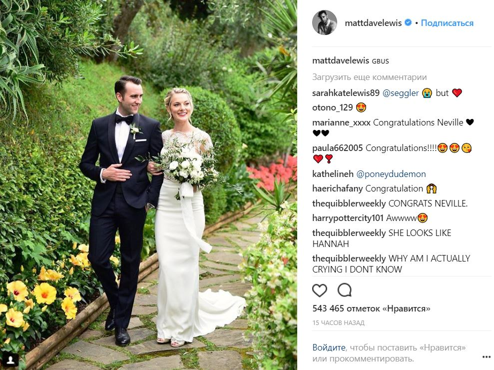 свадьба Льюиса