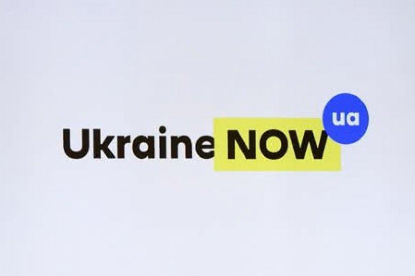 Для популяризации страны: Кабмин создал рекламный бренд государства Украины
