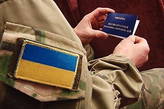 боец удостоверение УБД.