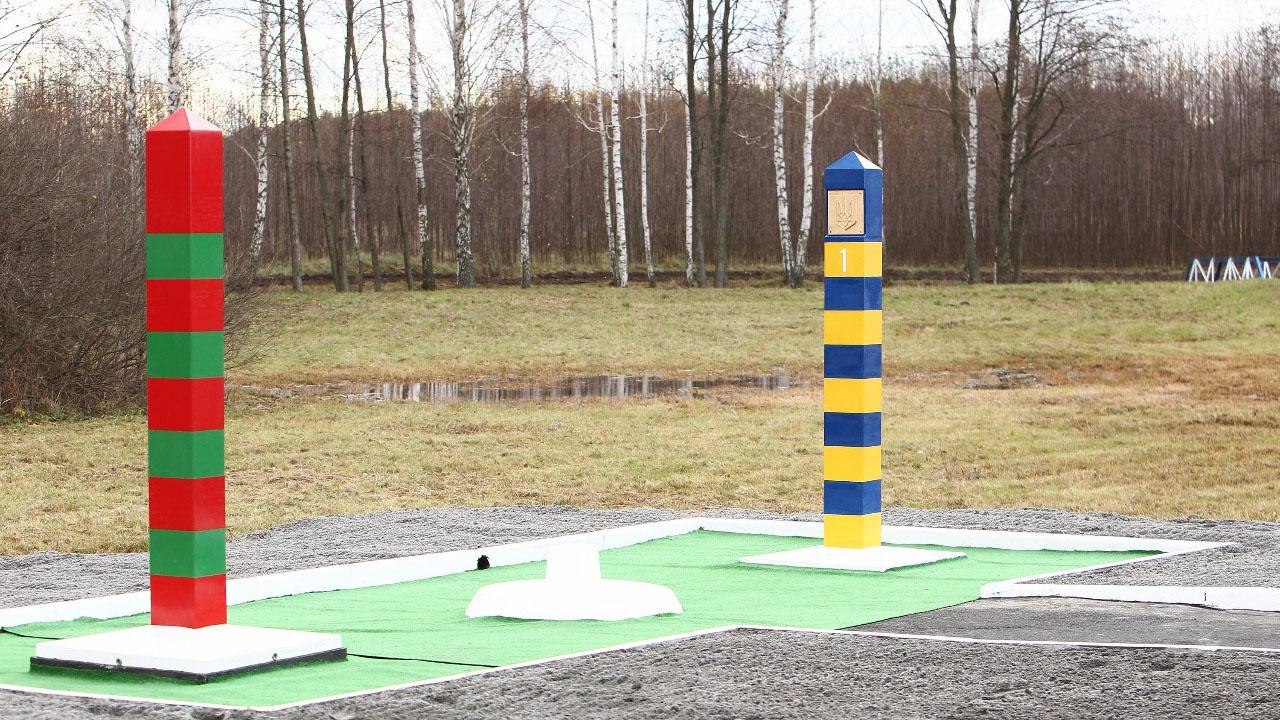 граница Украина и Беларусь