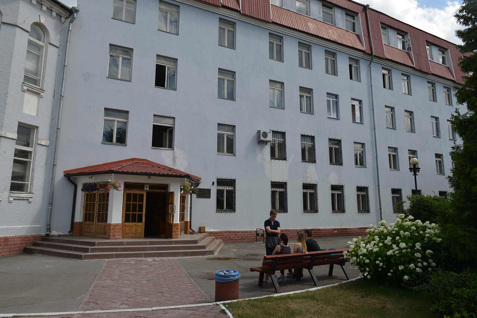 институт права